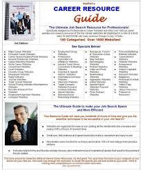 career resource guide