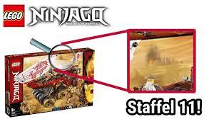 Verstecktes Detail in LEGO Ninjago Staffel 11 Set Bildern   neues exklusiv  Set? - YouTube