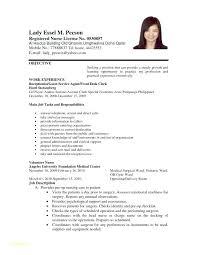 Sample Of Resume For Job Application Resume For Life Insurance Agent