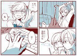 堀 さん と 宮村 くん 漫画
