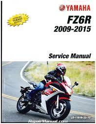 2009 2015 yamaha fz6r motorcycle service manual doc01145720160229115416 001 doc01145720160229115416 002 doc01145720160229115416 003 doc01145720160229115416 004 doc01145720160229115416 005