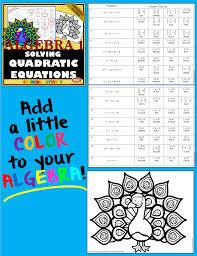 solving quadratic equations coloring activity