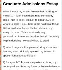 graduate admissions essay advice students and school