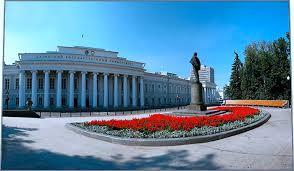 Купить диплом в Казани о высшем образовании goznak diplom Купить диплом в Казани