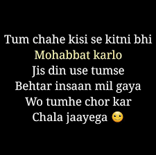 Dard Bhari Shayari Broken Heart Status Quotes For Android Apk