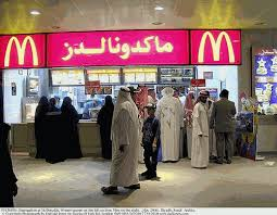 culture a geographical perspective fig 6 a mcdonald s in riyadh saudi arabia businesses as well as people can exemplify cultural diffusion