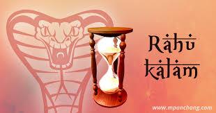 Todays Rahu Kalam Timings Rahu Kaal Today Aaj Ka Rahu Kaal