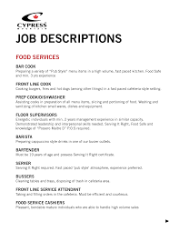 Brilliant Ideas Of Fast Food Job Description For Resume With