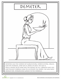 greek s coloring sheets