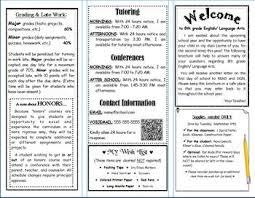 Back To School Sample Brochure Beginning Of The Year Pinterest