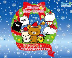 Kawaii Christmas Wallpaper With All ...