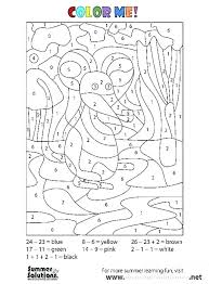 Printable Math Coloring Pages Sesame Street Pictures Color