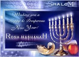 rosh hashanah greeting card prosperous rosh hashanah free wishes ecards greeting cards 123