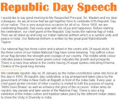 republic day speech and essay for students in english