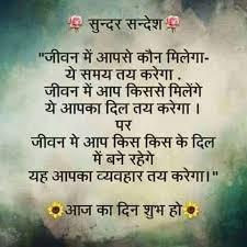 good night beautiful good morning beautiful es morning inspirational es good morning beautiful