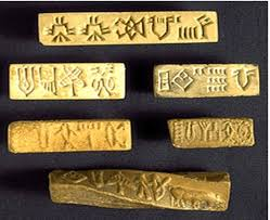 archeology of indus civilization script and seals examples of the 4500 year old indus script on seals and tablets