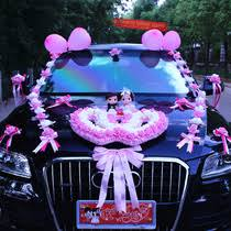 Wedding Car Decorations Accessories Wedding car decoration from the best taobao agent yoycart 81
