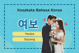 Sedangkan untuk panggilan sayang kepada sahabat tidak ada kosakata khusus seperti halnya sayang kepada pacar atau kekasih. 5 Panggilan Sayang Dalam Bahasa Korea Paling Romantis Cakap