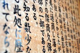 How To Learn Kanji 7 Tips From A Guy Who Did It And