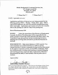 Cover Letter Vs Of Interest Awesome Lettersample Pdf Examples