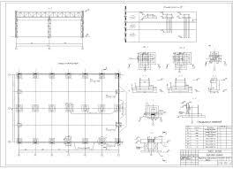 Проектирование и расчет оснований и фундаментов одноэтажного  Проектирование и расчет оснований и фундаментов одноэтажного промышленного здания г Пермь