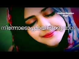 Malayalam Love QuotesWhatsapp Status 40 YouTube Mesmerizing Love Malayalam Memos