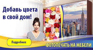 <b>Олимп</b> мебель в Комсомольске-на-Амуре