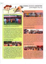 essay newsletters mes hocl school th independence day  newsletters mes hocl school newsletter 2013 14