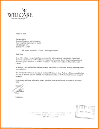 Sample Persuasive Letters Cover Letter Example