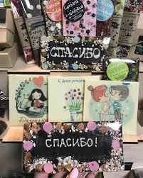 <b>Шоколадные открытки</b> на все случаи жизни Спокойной ночи ...