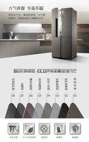tủ lạnh aqua 123l Tủ lạnh hai cửa / Haier BCD-470WDPG tủ lạnh bốn cửa biến  tần công suất lớn tủ lạnh funiki 90l | Nghiện Shopping