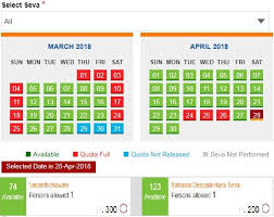 Ttd Online Darshan Tickets Availability Chart Ttd Arjitha Seva Tickets Online Booking Check Availability