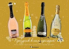 Русьимпорт Алкогольная компания Грузинское вино купить вино  25 декабря 2017