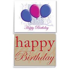 Birthday Business Cards Automotive Greeting Cards Business Greeting Cards Thank You For