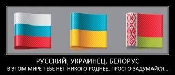 США присоединились к ультиматуму ЕС в отношении России, - Белый дом - Цензор.НЕТ 62