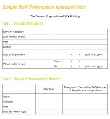 Job Evaluation Form Template Job Evaluation Form Template Employment