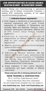 Calibration Technicians Calibration Engineers And Calibration Technicians Jobs Jang Jobs