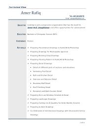 Architectural Draftsman Cv Sample Free Resume