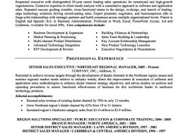 Good College Resume Examples Business Schedule Templates Employee