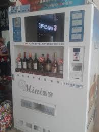Liquor Vending Machine Inspiration Liquor Vending Machine Mildlyinteresting