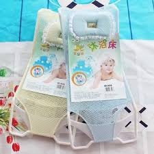 Top Baby Bath Products - Cash on Delivery - Club Factory