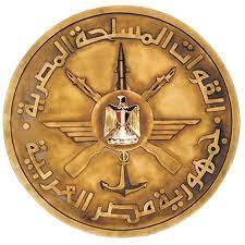 وزارة الدفاع المصرية - YouTube