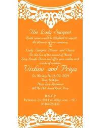 Sukhmani Sahib Invitation Card Breathtaking Sahib Invitation Card