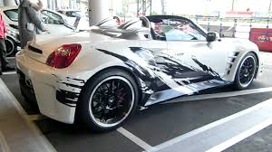 Toyota's future MR2 Spyder - Sports Hybrid Concept - YouTube