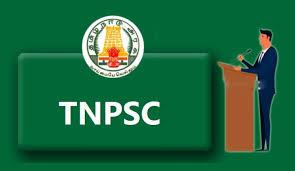 Image result for tnpsc group 1