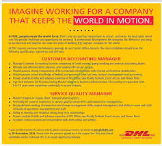 dhl job apply online jobs vacancy dhl 2017 job apply online 12 2016