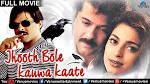 Jhooth Bole Kauwa Kaate | Hindi Movies Full Movie | Anil Kapoor ...