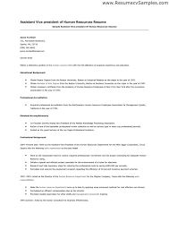 Human Resources Assistant Resume