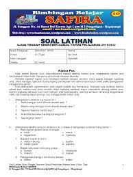 Soal uas bahasa jawa sd kelas 1 semester 1 terbaru 2019 sumber : Bahasa Jawa Kelas 6 Semester 1 Ilmusosial Id