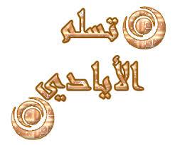 شاب سعودي يمتلك32 سيارة ف العالم Images?q=tbn:ANd9GcQ9J8lRxrR2Jwe4JX_e5b8BIZD6cDz5s7PTqT5kepZcePsvppLUUg